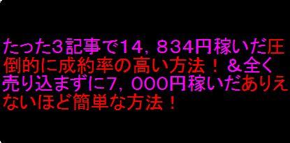 3記事.jpg